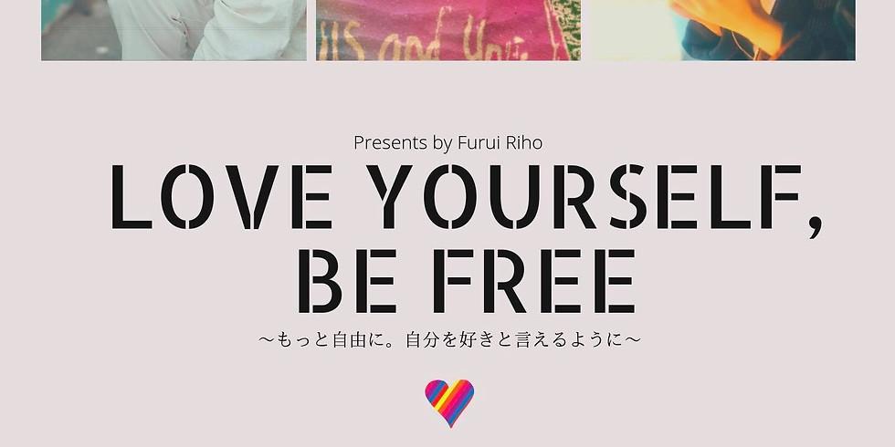 Love yourself, Be free 〜もっと自由に。自分を好きと言えるように〜【東京】