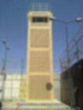 Blast resistant DUCS Tower