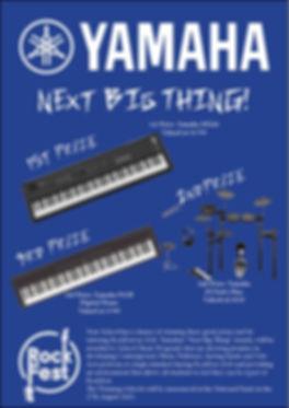 Yamaha NBT.jpg