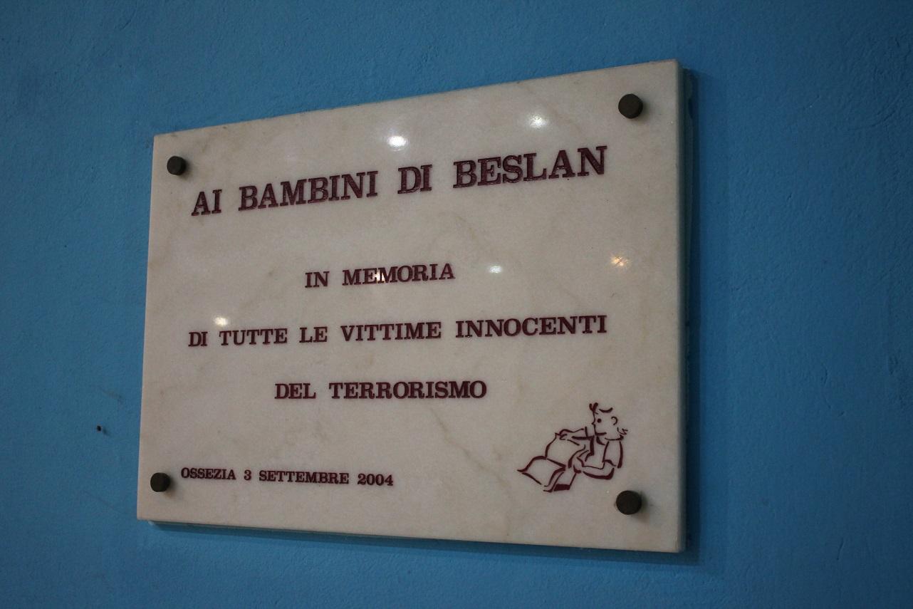 U18B Casteggio vs Vittuone (04).JPG
