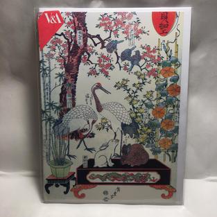 Hiroshige Cranes and Rabbits - Notes & Queries