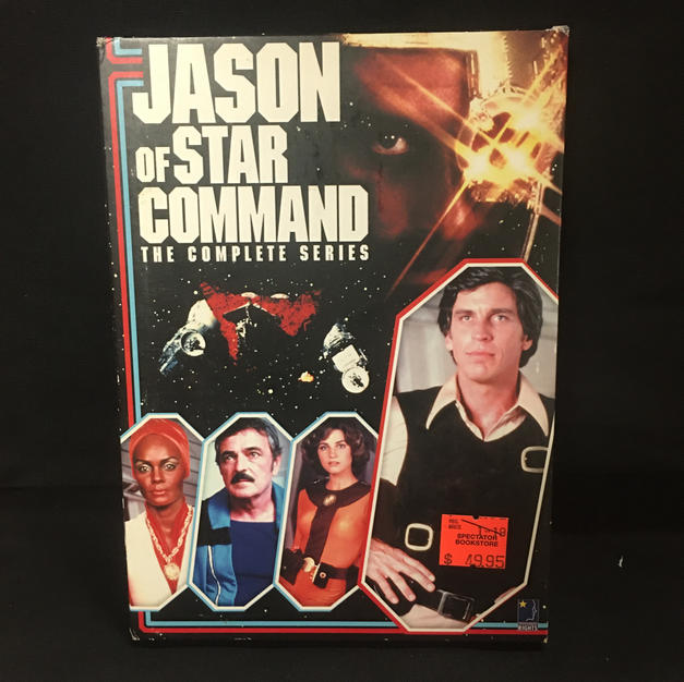 DVD - Jason of Star Command Complete Series