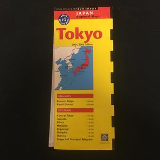 Map - Tokyo Yellow