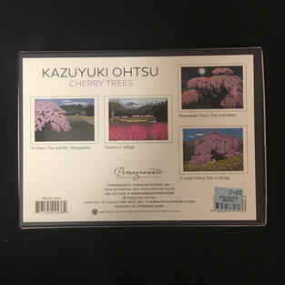 Cherry Trees - Kazuyuki Ohtsu (back)