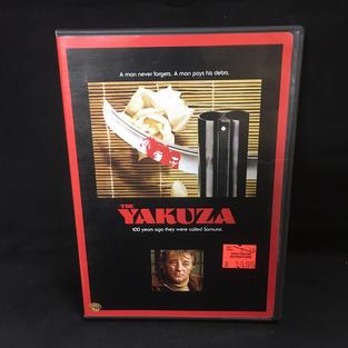 DVD - The Yakuza