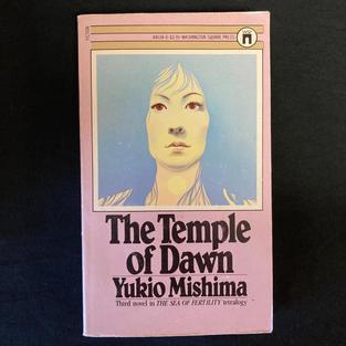 The Temple of Dawn by Yukio Mishima