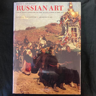 Russian Art by Dmitri  V Sarabianov