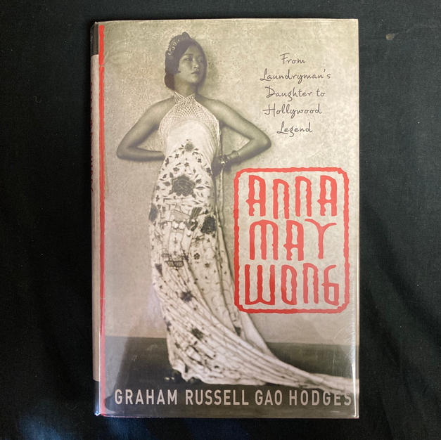 Anna May Wong by Graham Russell Gao Hodges