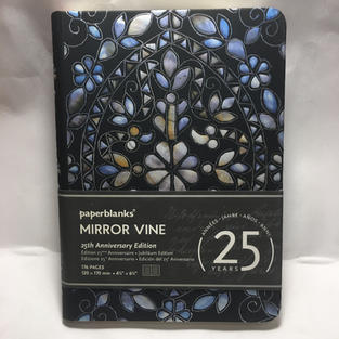 Mirror Vine - Lined Medium Paperblanks Journal