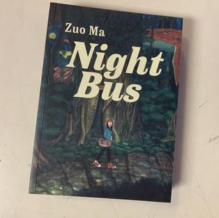 Night Bus by Zuo Ma