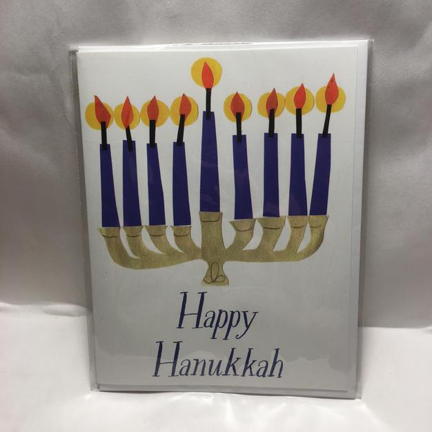 Blue Candle Menorah - Paste