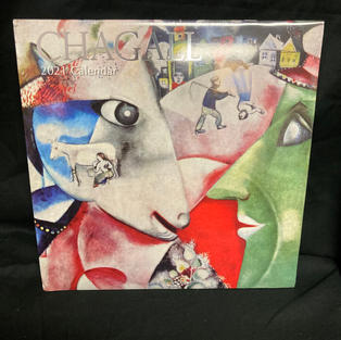 2021 Wall Calendars - Chagall