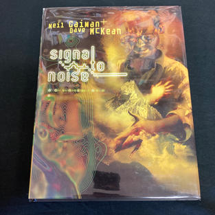 Signal to Noise by Neil Gaiman and Dave McKean
