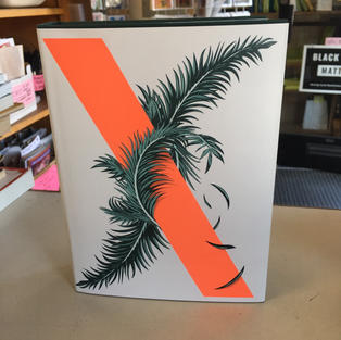 Area X (The Southern Reach Trilogy) by Jeff VanderMeer