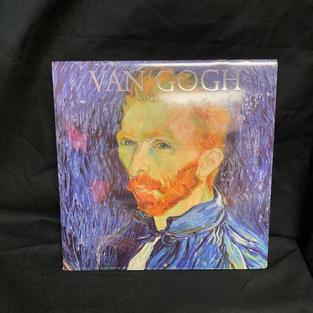 2021 Wall Calendar - Van Gogh