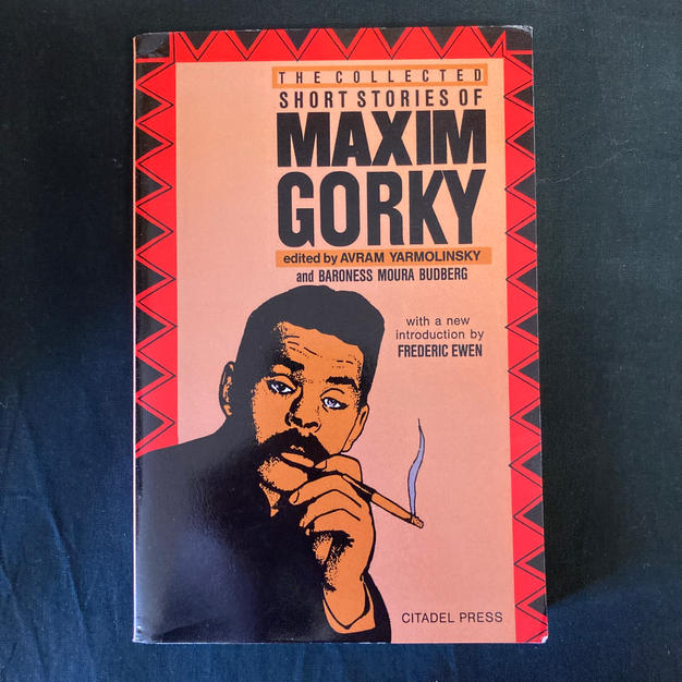 The Collected Short Stories by Maxim Gorky