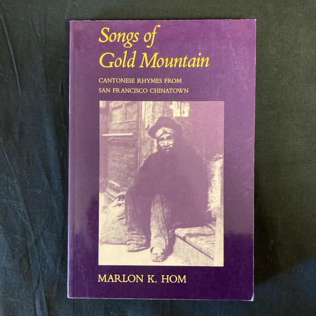 Songs of Gold Mountain by Marlon K Hom