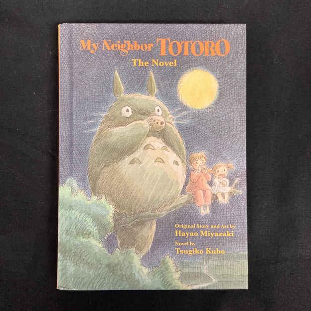 My Neighbor Totoro by Hayao Miyazaki & Tsugiko Kubo