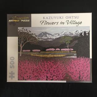 Flowers in Village - Kazuyuki Ohtsu