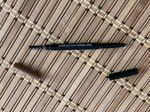 Brown Brow Pencil