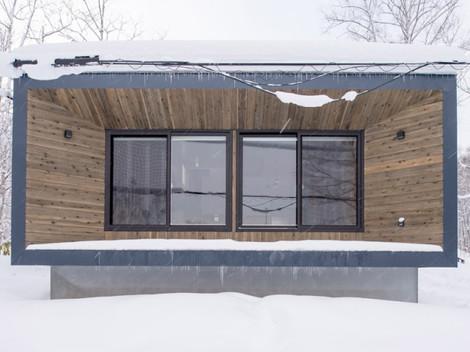 Heiwa Lodge