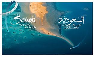 saudi welcomes the world.jpg