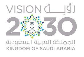 vision-2030-logo.jpg