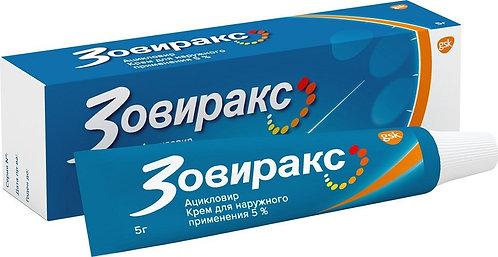 Zovirax Cold Sore Cream 5g