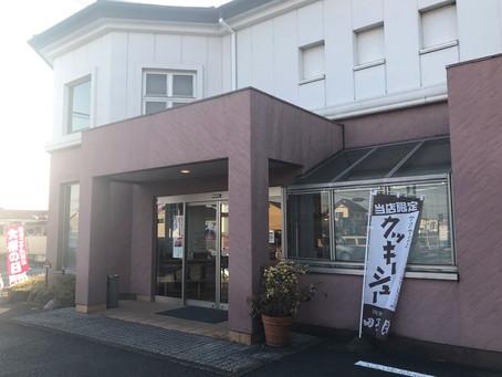 田子の月 富士宮阿幸地店