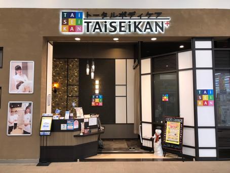 TAiSEiKAN イオンモール富士宮店