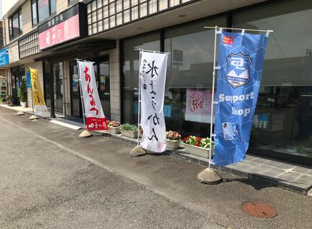 田子の月 御殿場店