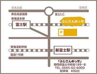 会場マップ_2x-100.jpg
