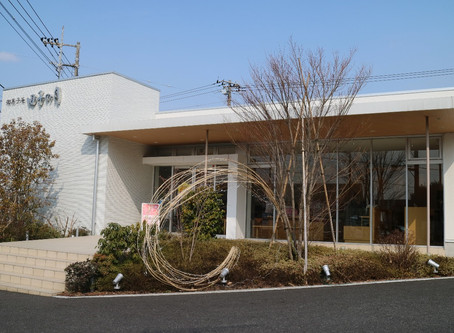 田子の月 鷹岡店