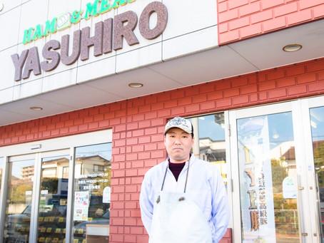 ヤスヒロ精肉店