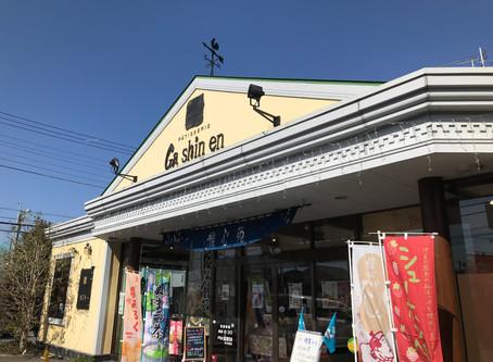 雅心苑 金岡店