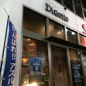 Pizzeria Bar Diciotto