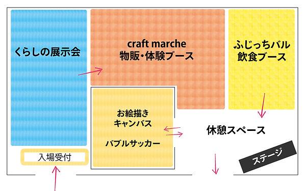 会場図_2x-100.jpg