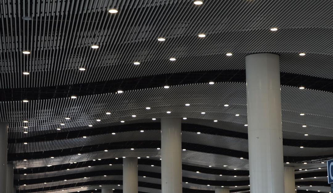 King Khaild Havalimanı