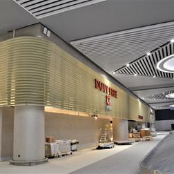 İstanbul Havalimanı Duty Free