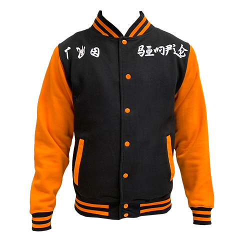 BLESSED JACKET
