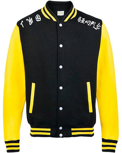 BLESSED JACKET Yellow