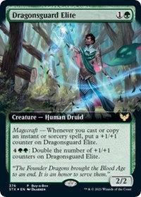 Dragonsguard Elite Foil Buy-a-Box