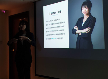 Dr. Right @ 台灣矯正研討會
