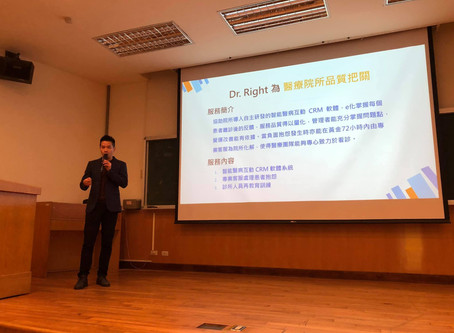 Dr.Right @ 清華大學