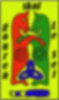 Skol gouren du Sel de Bretagne