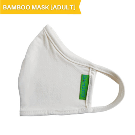 Bamboo, Anti-Microbial, Washable (Adult Mask)