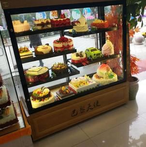 cake showcase.jpg