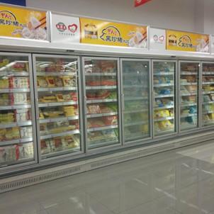 commercial freezer.jpg