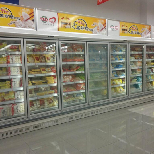 commercial freezer.jpg