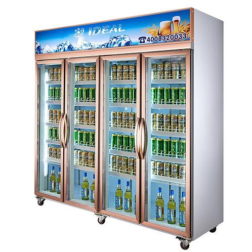 Four doors display chiller